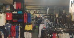 Fond de commerce, centre ville Saint Joseph